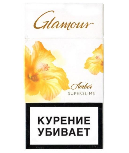 Сигареты гламур купить дешево интернет магазин купить российские сигареты интернет магазин