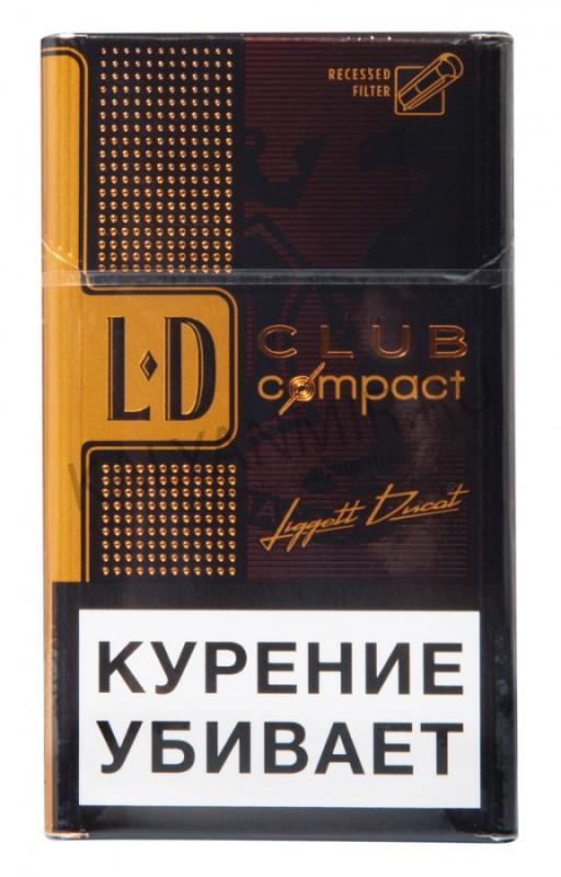 Сигареты ld club lounge купить купить сигареты рф отзывы о сайте