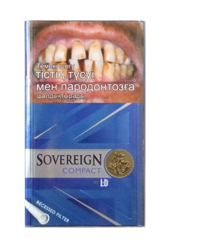 Сигареты sovereign где купить купить сигареты давидофф white
