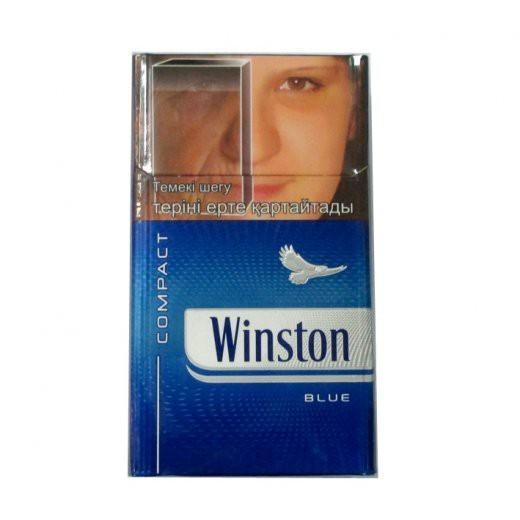 купить сигареты винстон компакт