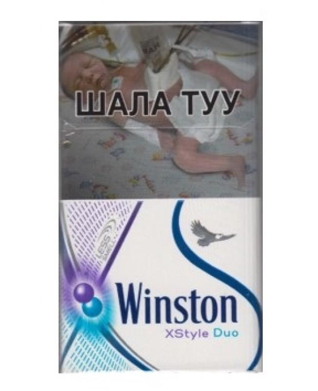 купить сигареты с доставкой по казахстану