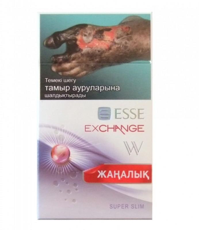 Купить сигареты эссе виноград сигареты космос оптом в москве