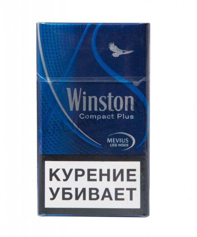 Купить сигареты винстон компакт купить табак для сигарет на развес нижний новгород