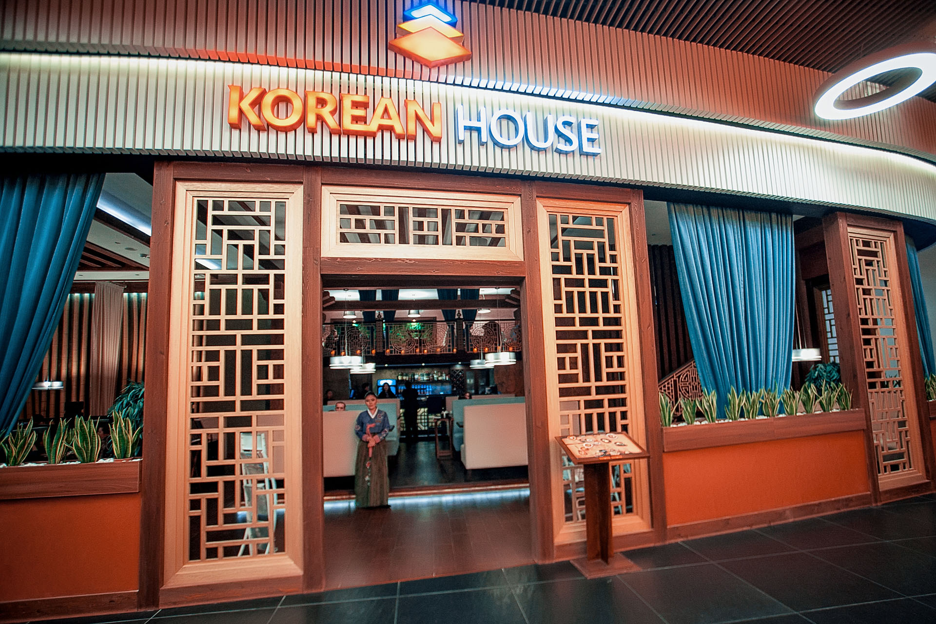 Korean House Esentai