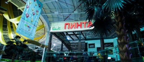 Пинта Bar&Grill ТРК Keruen city (Нур-Султан)
