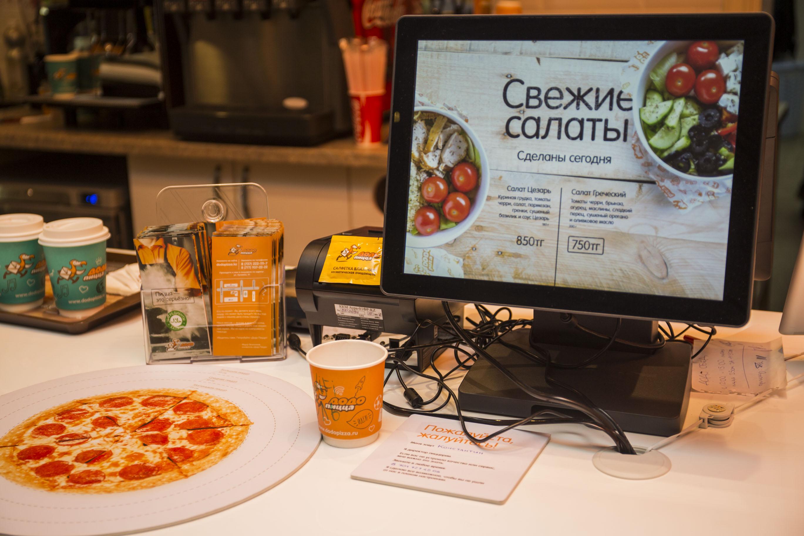 Додо Пицца (ул. Кунаева)