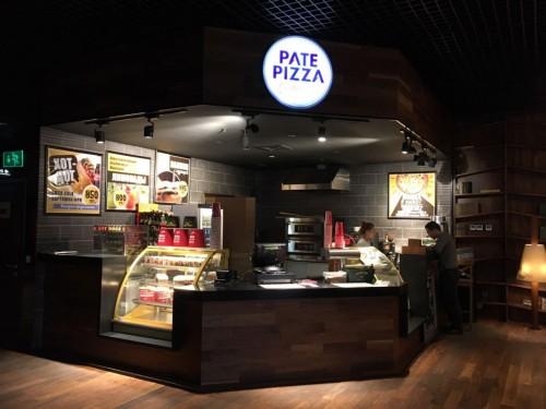 Pate & Pizza (Mega Park)