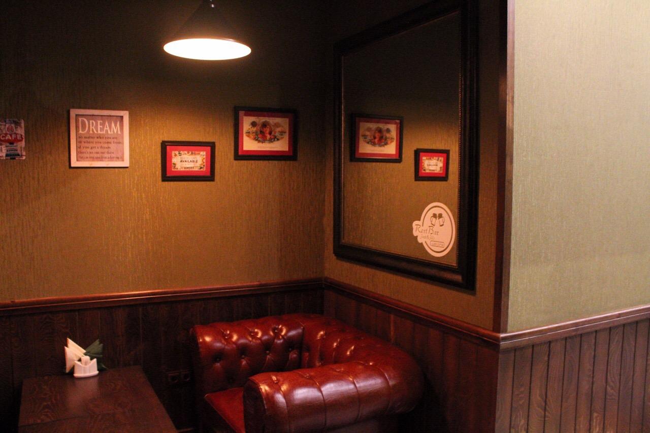 Rest Bar Jack & Jills