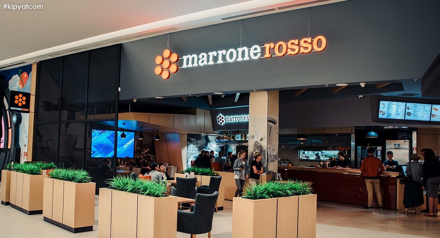 Marrone Rosso (Mega Silk Way)
