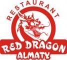 Red Dragon (Шаляпина-Момыш улы)