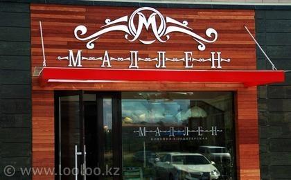 Madlen (Шевченко)