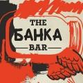 The Банка bar (на Розыбакиева)