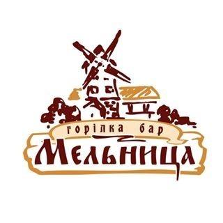 Горилка-бар Мельница