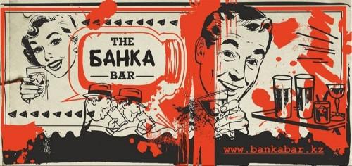 The Банка bar (на Жарокова)