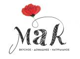 Кондитерская «МАК»