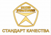 Nord Standard (мясные деликатесы и полуфабрикаты)